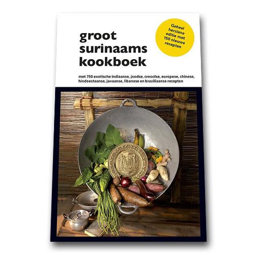 HERUITGAVE Groot Surinaams Kookboek